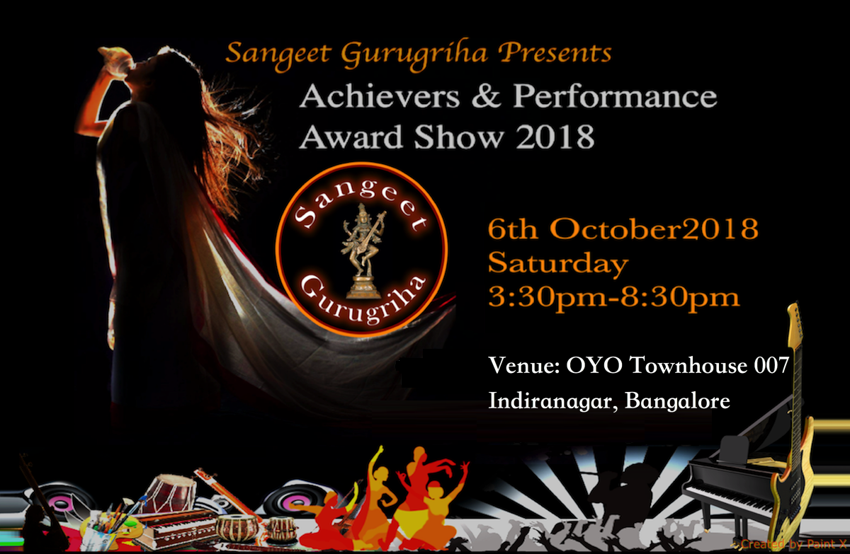 Sangeet Gurugriha Student's Achievers & Performance Award Show 2018